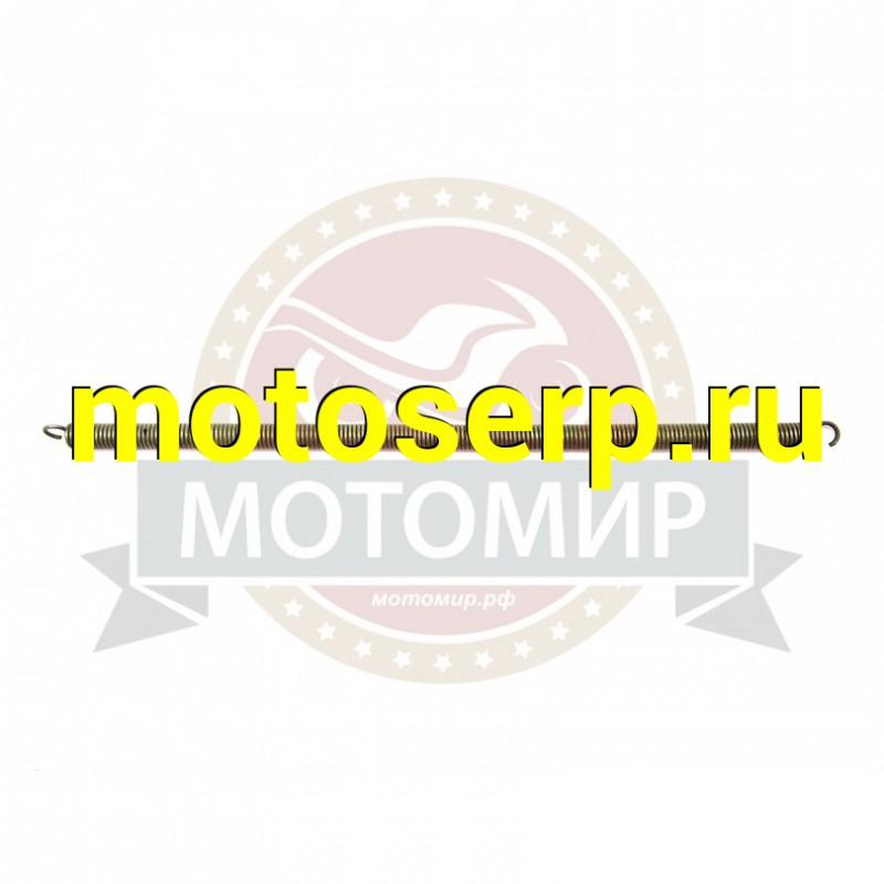 Купить  Пружина крепления глушителя длинная (113.05.000.029) (MM 06655 купить с доставкой по Москве и России, цена, технические характеристики, комплектация - motoserp.ru