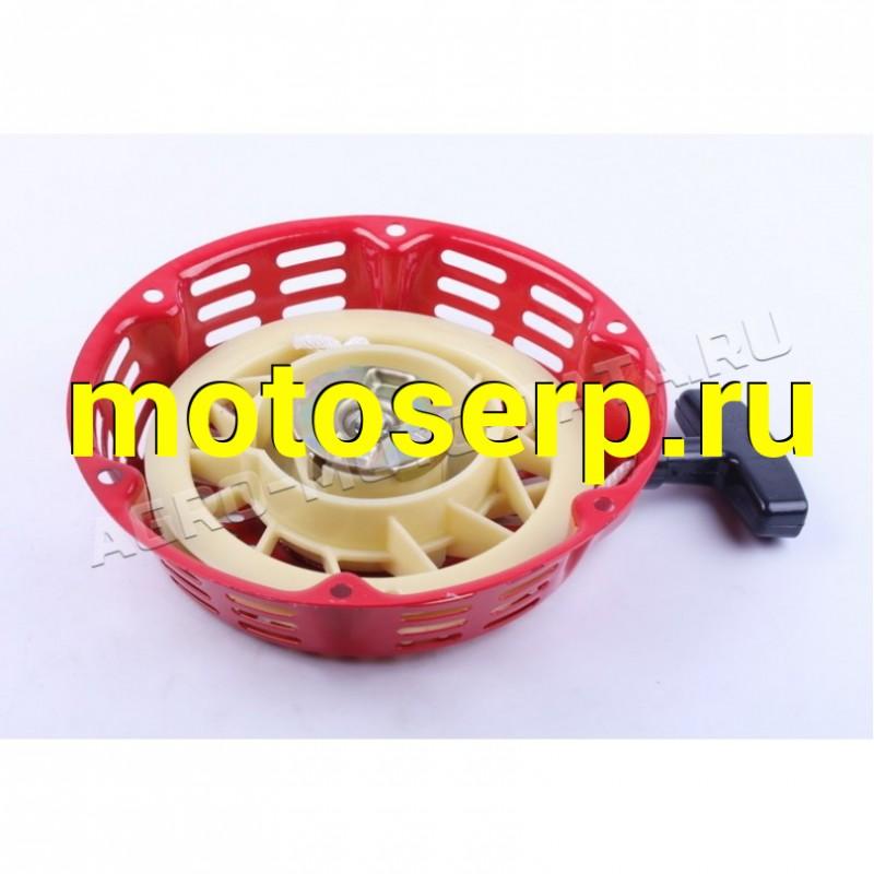 Купить  Стартер ручной в сборе #2 177F (ML 10529 купить с доставкой по Москве и России, цена, технические характеристики, комплектация - motoserp.ru