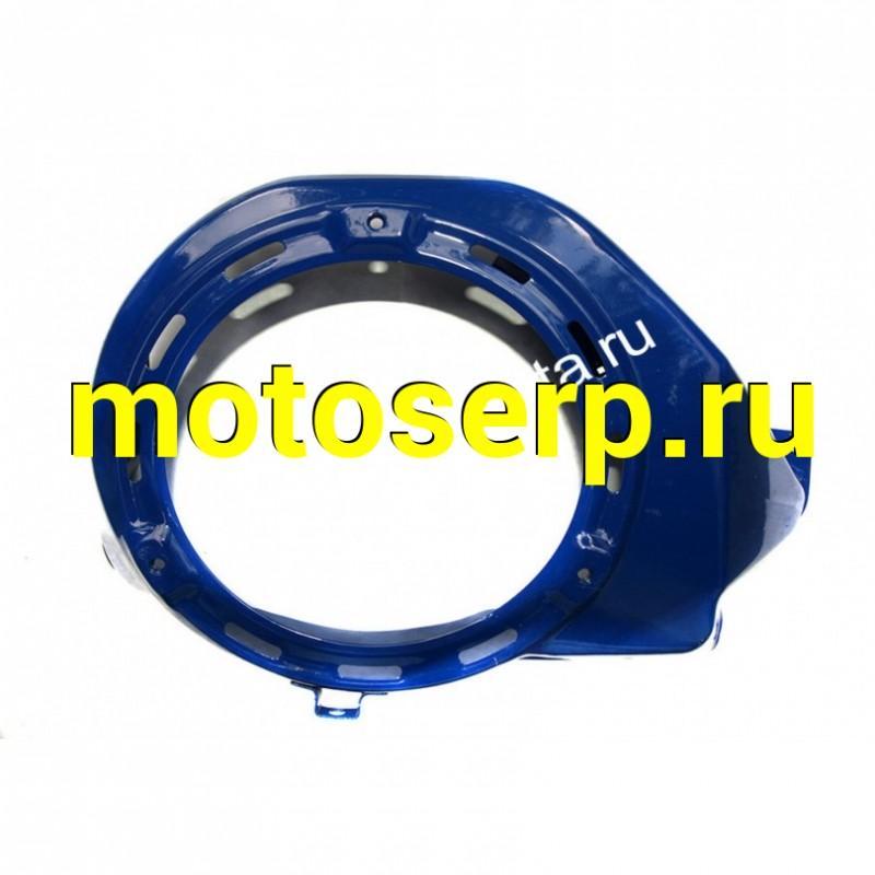 Купить  Воздухозаборник 188F (ML 10560 купить с доставкой по Москве и России, цена, технические характеристики, комплектация - motoserp.ru