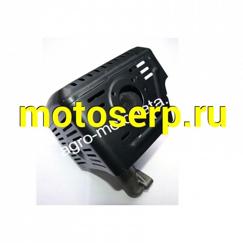 Купить  Глушитель 188F (ML 10549 купить с доставкой по Москве и России, цена, технические характеристики, комплектация - motoserp.ru