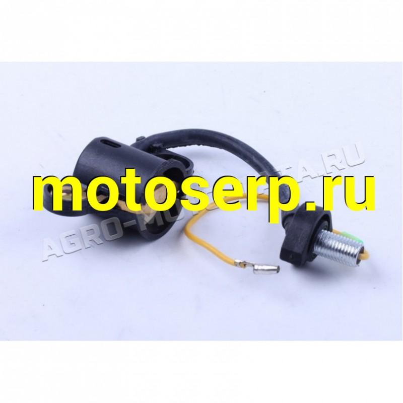 Купить  Датчик уровня масла (внутренний) 177F (ML 10503 купить с доставкой по Москве и России, цена, технические характеристики, комплектация - motoserp.ru