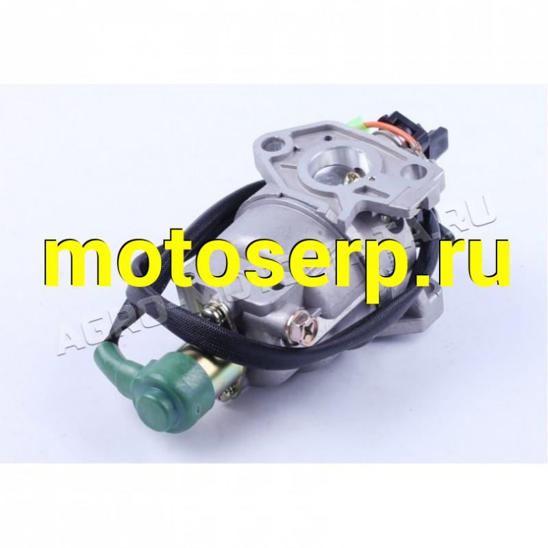 Купить  Карбюратор (с электроклапаном) 177F (ML 10504 купить с доставкой по Москве и России, цена, технические характеристики, комплектация - motoserp.ru