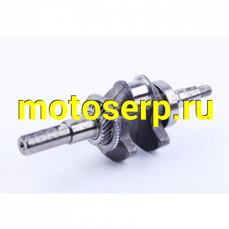 Купить  Коленвал (под шпонку 25мм) 177F (ML 10508 купить с доставкой по Москве и России, цена, технические характеристики, комплектация - motoserp.ru