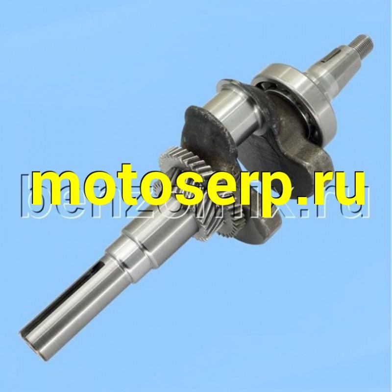 Купить  Коленвал (под шпонку 25мм) 188F (ML 10556 купить с доставкой по Москве и России, цена, технические характеристики, комплектация - motoserp.ru