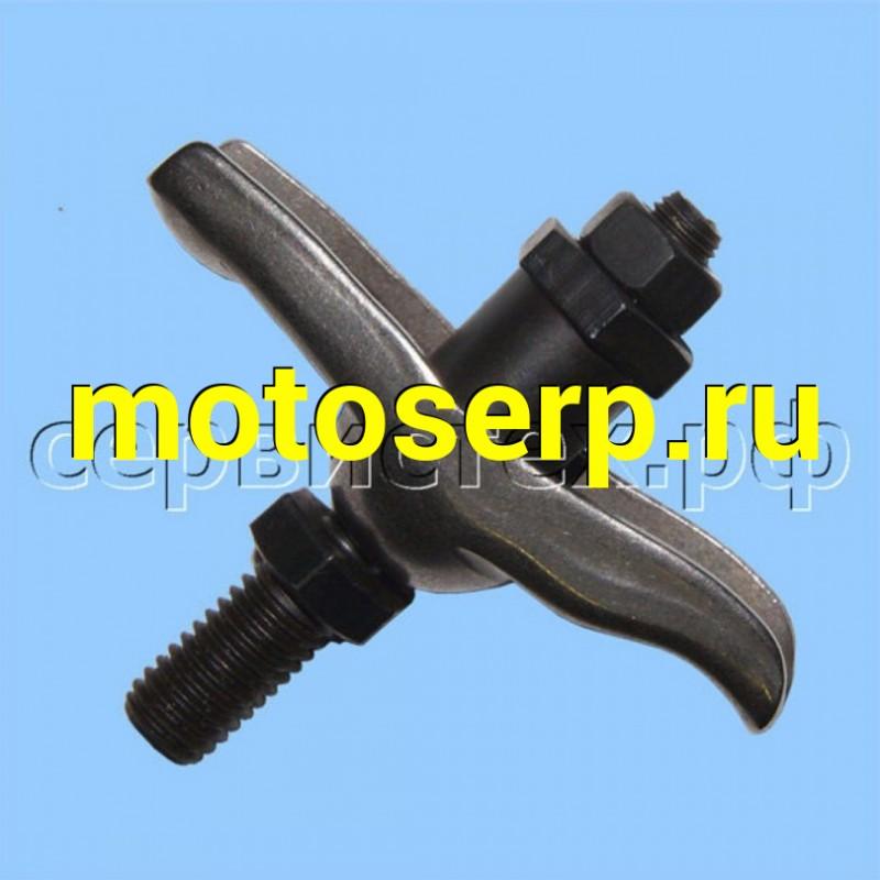 Купить  Коромысло в сборе 188F (ML 10563 купить с доставкой по Москве и России, цена, технические характеристики, комплектация - motoserp.ru