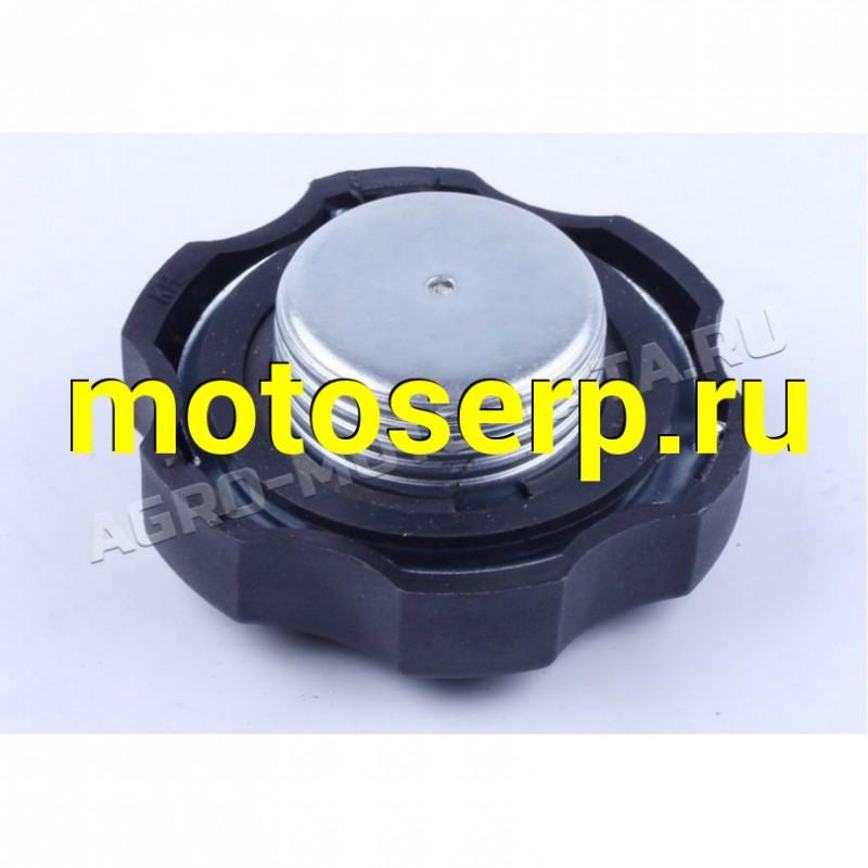 Купить  Крышка бака топливного 177F (ML 10513 купить с доставкой по Москве и России, цена, технические характеристики, комплектация - motoserp.ru