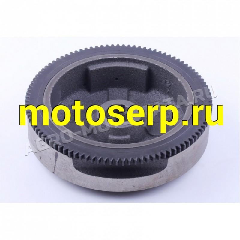 Купить  Маховик с венцом (Z98) 188F (ML 10566 купить с доставкой по Москве и России, цена, технические характеристики, комплектация - motoserp.ru