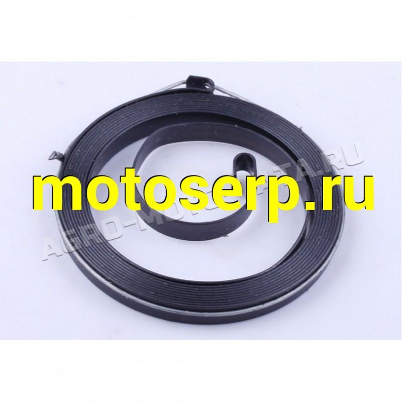 Купить  Пружина ручного стартера 188F (ML 10568 купить с доставкой по Москве и России, цена, технические характеристики, комплектация - motoserp.ru
