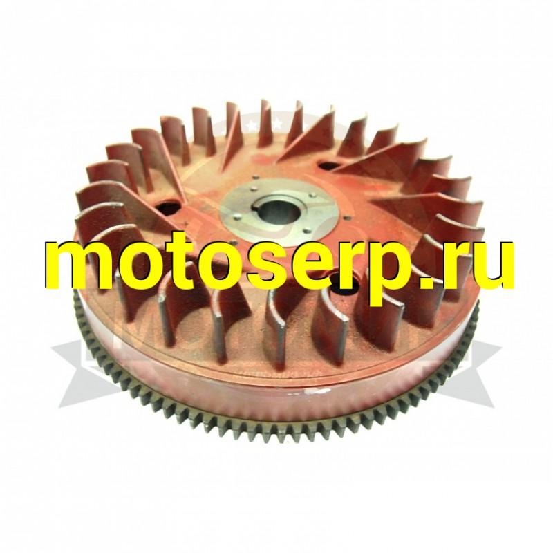 Купить  Маховик с венцом Дизель 186 (186FS-05102) вращение против часовой (MM 90562 купить с доставкой по Москве и России, цена, технические характеристики, комплектация - motoserp.ru