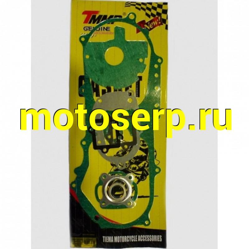 Купить  прокладки двигателя, комплект 2T 1E40QMB, JOG, QJ  (STELS) D43 (TAT 10019788 купить с доставкой по Москве и России, цена, технические характеристики, комплектация - motoserp.ru