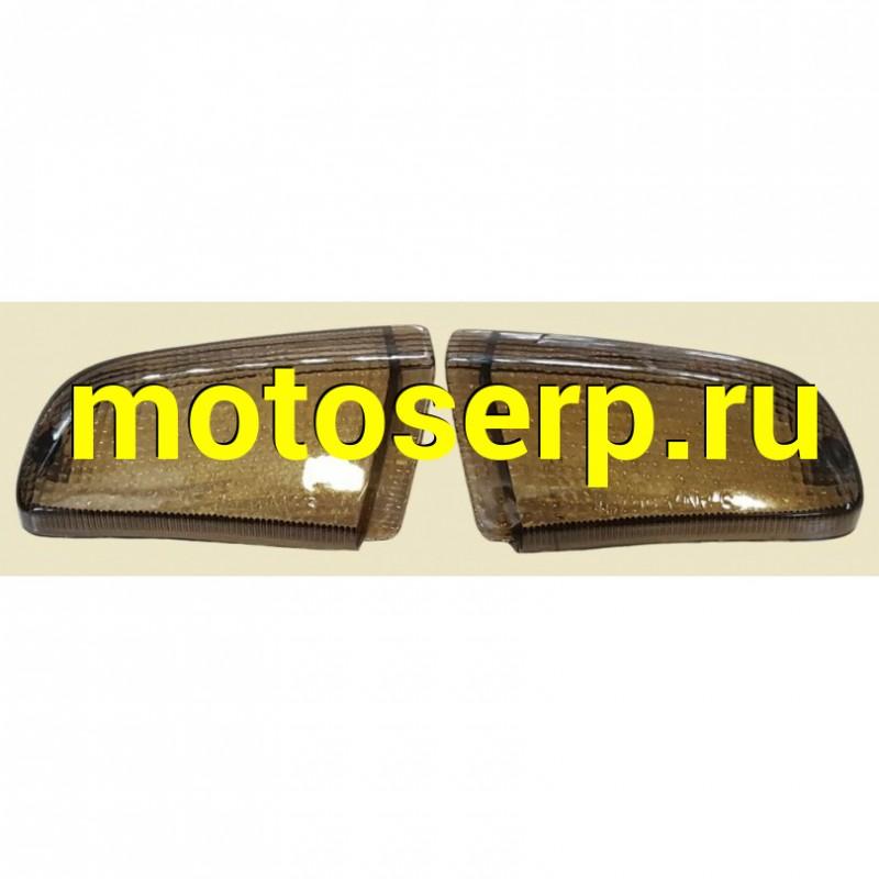 Купить  стекло переднего поворотника Honda Lead (пара) (TAT 10046675 купить с доставкой по Москве и России, цена, технические характеристики, комплектация - motoserp.ru